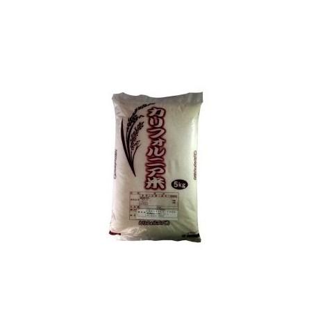 American rice 10kg